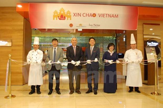 Vietnam's culinary month opens in RoK hinh anh 1