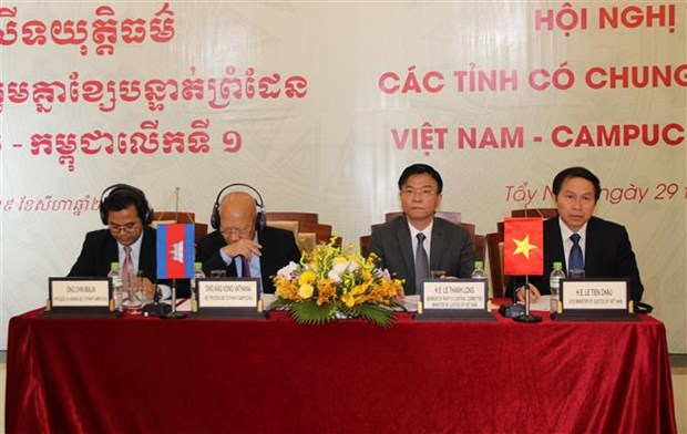 Vietnam, Cambodia hold first judicial conference for border provinces hinh anh 1