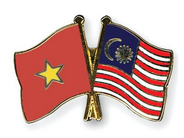 Congratulations to Malaysia on National Day hinh anh 1