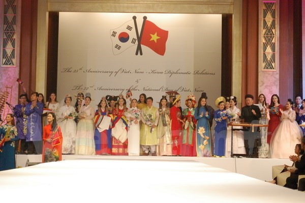 Vietnamese Embassy in RoK marks National Day hinh anh 1