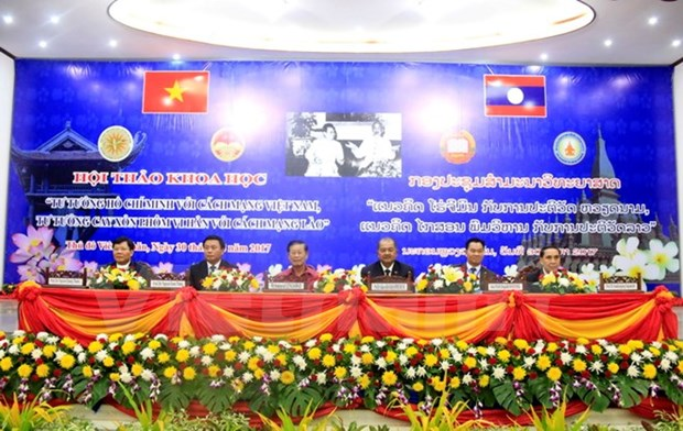 Workshop features late Vietnamese, Lao leaders' thoughts hinh anh 1