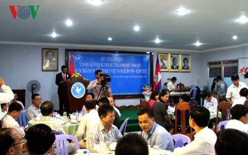 Vietnam's National Day observed in South Africa, Cambodia hinh anh 1