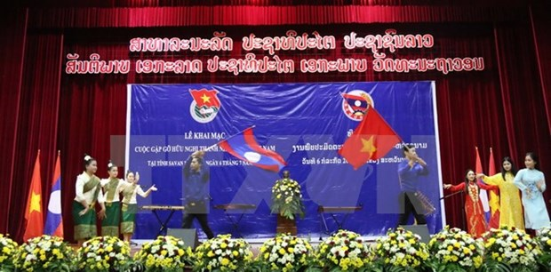Vietnam to host Vietnam-Laos youth friendship meeting hinh anh 1