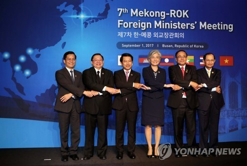 Mekong countries, RoK step up cooperation hinh anh 1