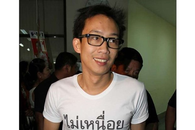 Former Thai PM Thaksin's son accused of money laundering hinh anh 1