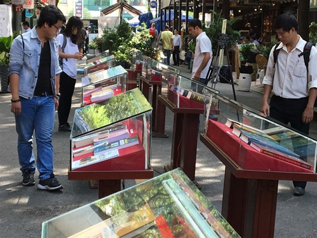 HCM City: New pedestrian-only book street to be opened hinh anh 1
