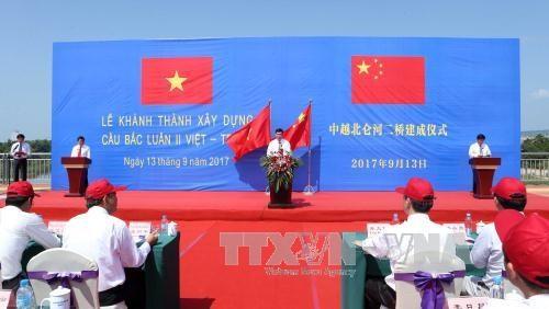 Vietnam-China Bac Luan Bridge II inaugurated in Quang Ninh hinh anh 1