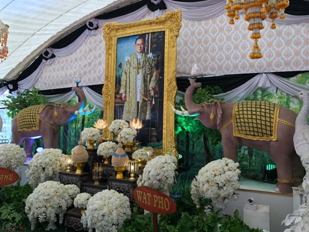 UNESCO to deliver condolences over Thai King Adulyadej's passing hinh anh 1