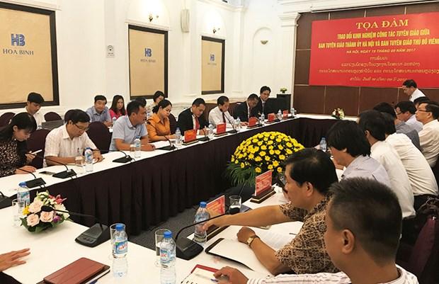 Hanoi, Vientiane share experience in propaganda work hinh anh 1