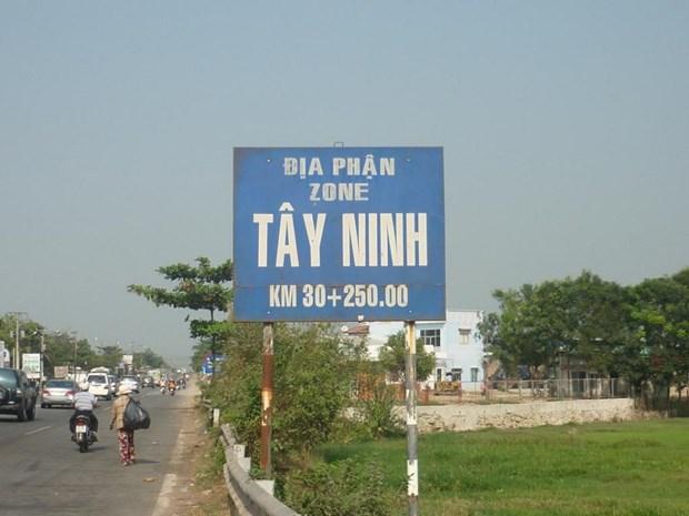 Tay Ninh: Tan Nam upgraded to international border gate hinh anh 1