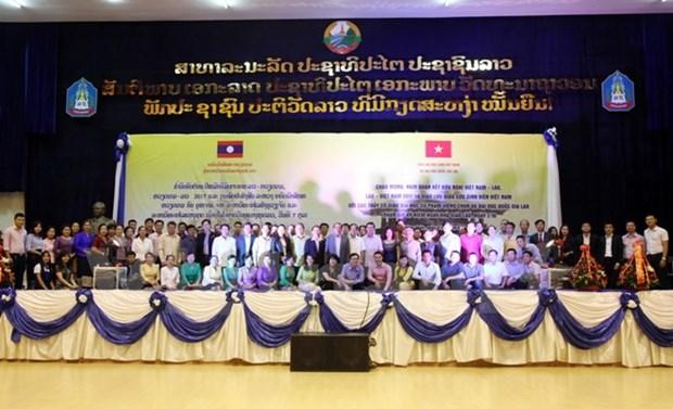 Vietnamese alumni in Laos meet up hinh anh 1