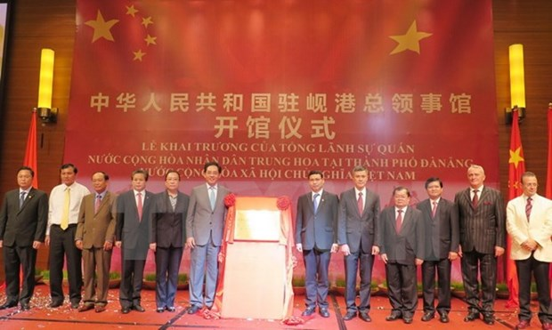China's Consulate General opens in Da Nang hinh anh 1
