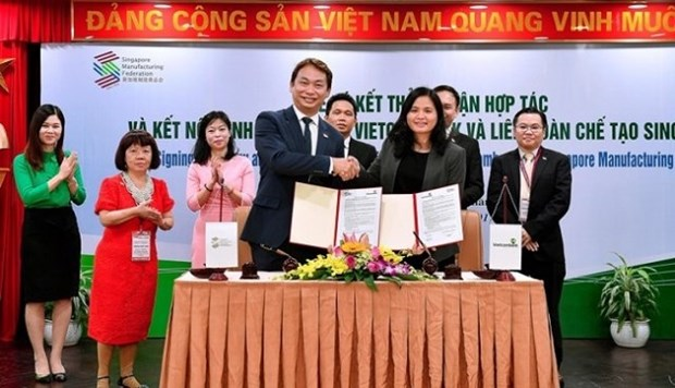 Vietcombank secures deal with Singapore Manufacturing Federation hinh anh 1