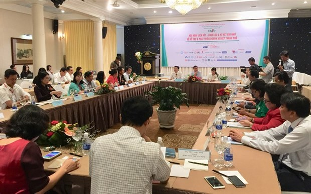 HCM City to help SMEs, start-ups hinh anh 1