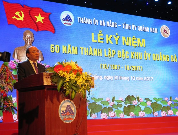 Former Quang Da Party Committee marks founding anniversary hinh anh 1