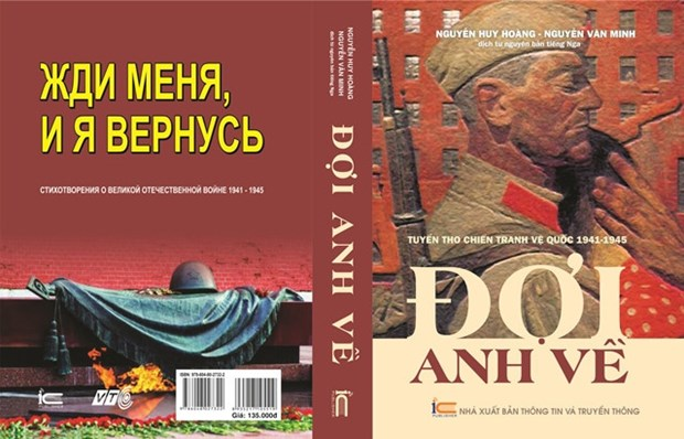 Russian poetry collection to be launched in Vietnam hinh anh 1