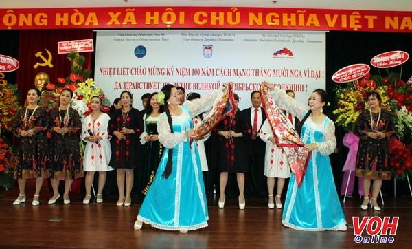 HCM City marks Russian October Revolution's 100th anniversary hinh anh 1