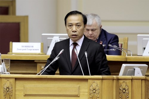 Vietnam attends meeting of communist and workers' parties hinh anh 1