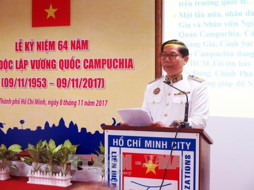Cambodia's 64th Independence Day marked in Ho Chi Minh City hinh anh 1