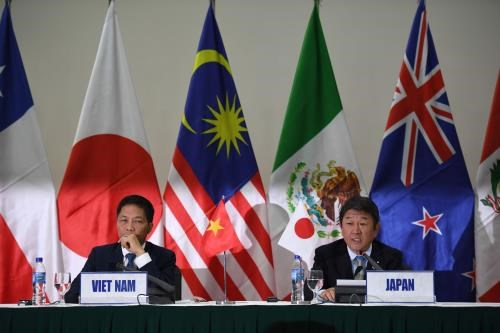 APEC 2017: TPP advances with new name hinh anh 1