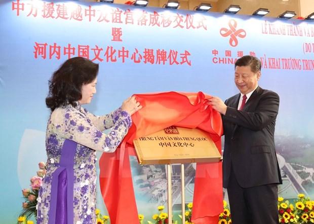 Vietnam-China Friendship Palace debuts in Hanoi hinh anh 1