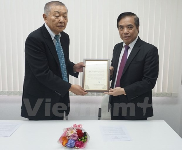 First Vietnam university opens int'l cooperation office in Japan hinh anh 1