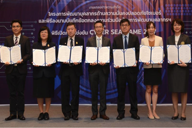 Thailand to produce 12,000 cyber security experts by 2021 hinh anh 1