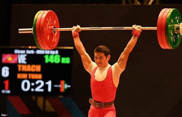 Vietnam to compete in US weightlifting champs hinh anh 1