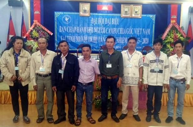 Association of Vietnamese Cambodians in Mondolkiri holds first congress hinh anh 1