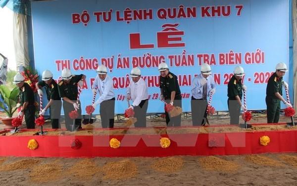 Patrol road built along Vietnam-Cambodia border hinh anh 1