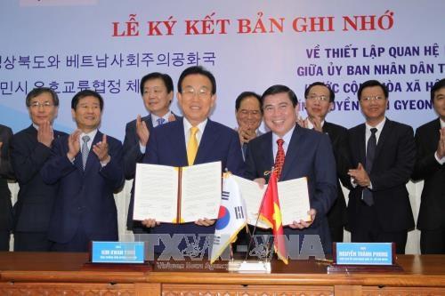 Ho Chi Minh City, RoK province establish ties hinh anh 1
