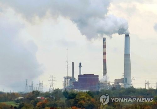 RoK maintains second-largest coal subsidies in world: report hinh anh 1