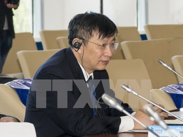 Vietnam attends political parties' conference in Russia hinh anh 1