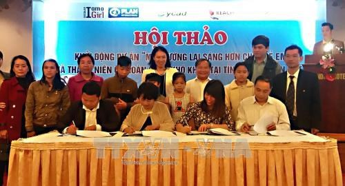 Thua Thien-Hue: Project strives for better future for needy children, youth hinh anh 1