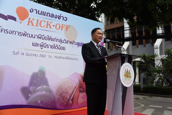 Thailand launches nationwide skill development programme hinh anh 1