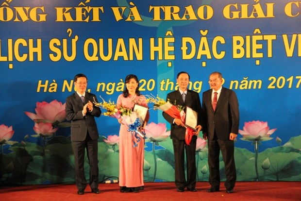 Winners of Vietnam-Laos friendship contest announced hinh anh 1