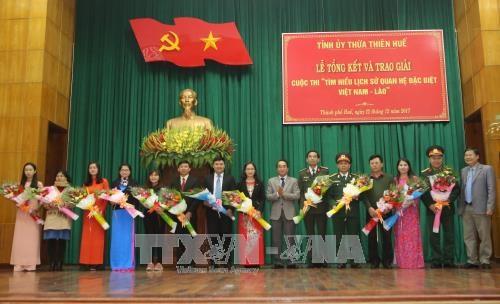 Thua Thien-Hue: winners of Vietnam-Laos ties contest honoured hinh anh 1