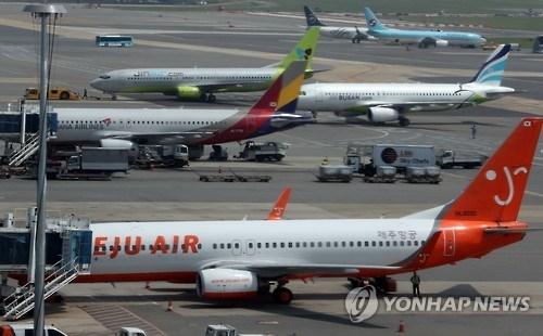 RoK airlines to focus on profitability, investments this year hinh anh 1