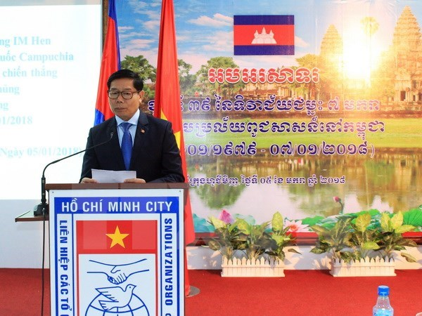 HCM City marks Cambodia's victory over genocidal regime hinh anh 1