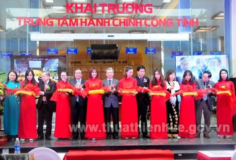 Thua Thien-Hue opens public administrative centre hinh anh 1