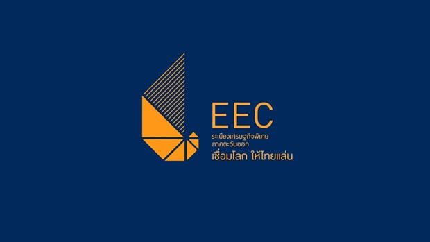 Thailand: Eastern Economic Corridor projects' auctions to take place hinh anh 1