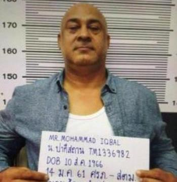 Pakistani nabbed for making fake passports for IS hinh anh 1