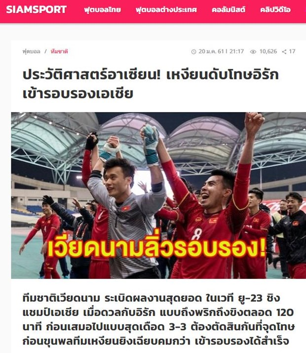 International media praises Vietnam's victory at AFC U23 tournament hinh anh 1