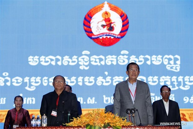 Cambodia: CPP's congress adopts five-year political platform hinh anh 1