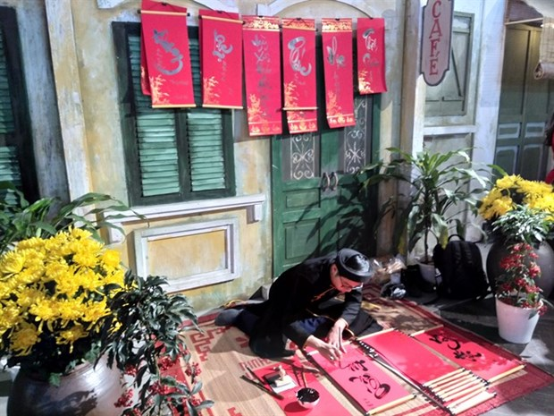 Thang Long Imperial Citadel opens for Tet hinh anh 1