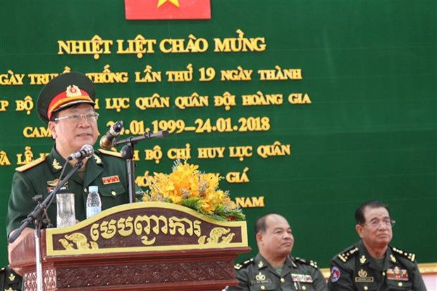 Vietnamese-funded headquarters of Cambodian army inaugurated hinh anh 1