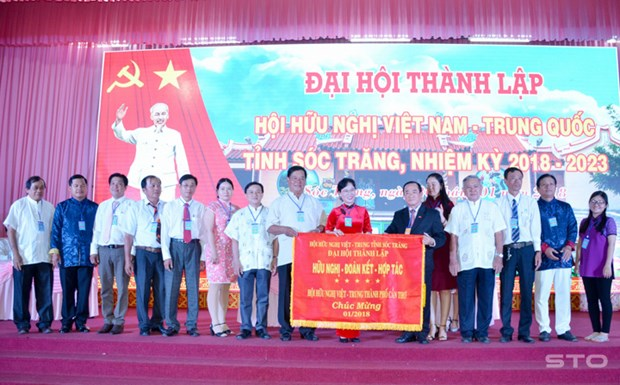 Vietnam-China friendship association established in Soc Trang hinh anh 1