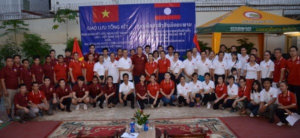 Exchange held to mark successful Vietnam-Laos friendship year hinh anh 1