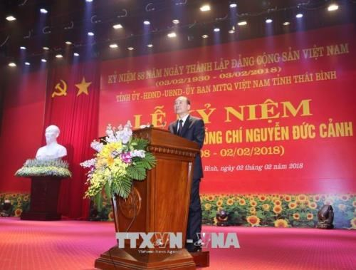 Thai Binh ceremony remembers late Party leader Nguyen Duc Canh hinh anh 1