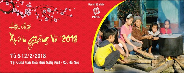 2018 spring trade fair to introduce Vietnamese specialties hinh anh 1